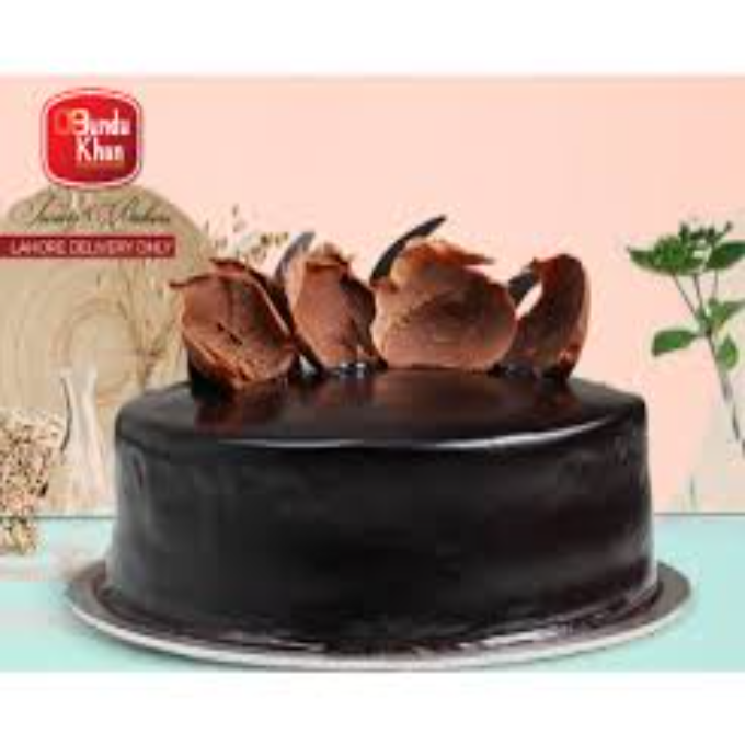 /Content/Products/ProductImages/10010/Nutella-Cake-2-Pounds1.jpg