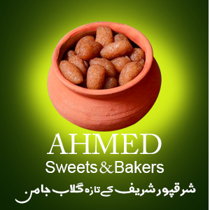 Ahmed Sweets